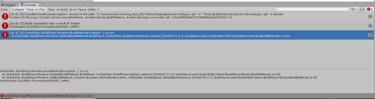 VR:Unity空間内をDayDreamコントローラーで歩く2(全然無理)